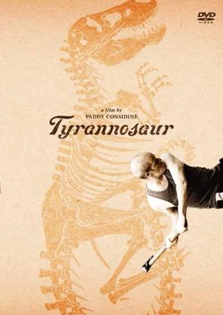tyrannosaur_outcase7_ol_sample